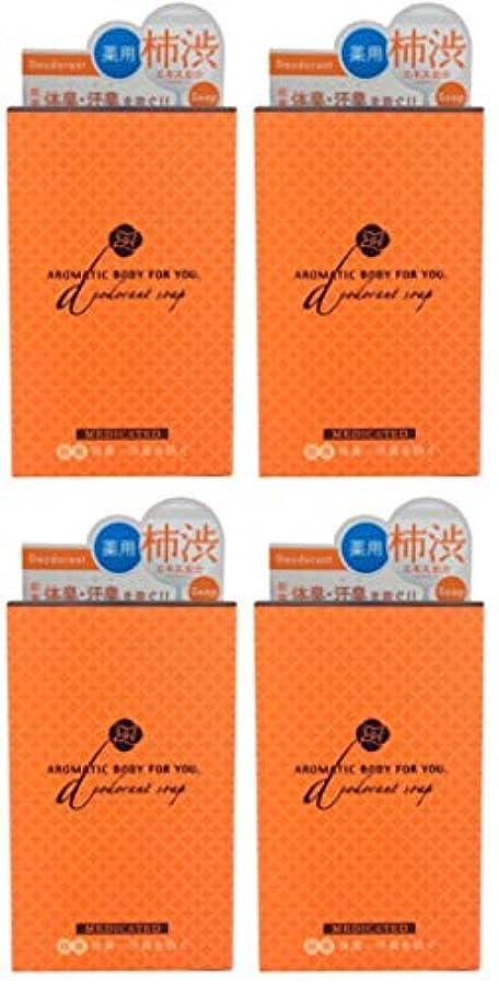 省略トーン織機ペリカン石鹸 ペリカン 柿渋エキス配合 アロマティックBソープ 100g (4個)