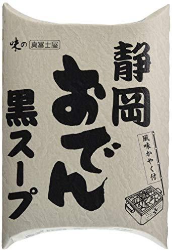 真富士屋食品 静岡黒おでん 460g×10個入