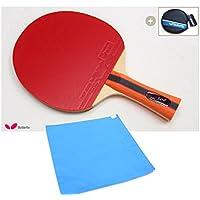 [Butterfly]バタフライシェークハンドラケット両面TBC-502+ラケットケース+スポーツタオルセットの構成/卓球パドルラケットグリップピンポンTBC-502 Butterfly Table Tennis Paddles Racket Bat shake racket Grip Ping Pong