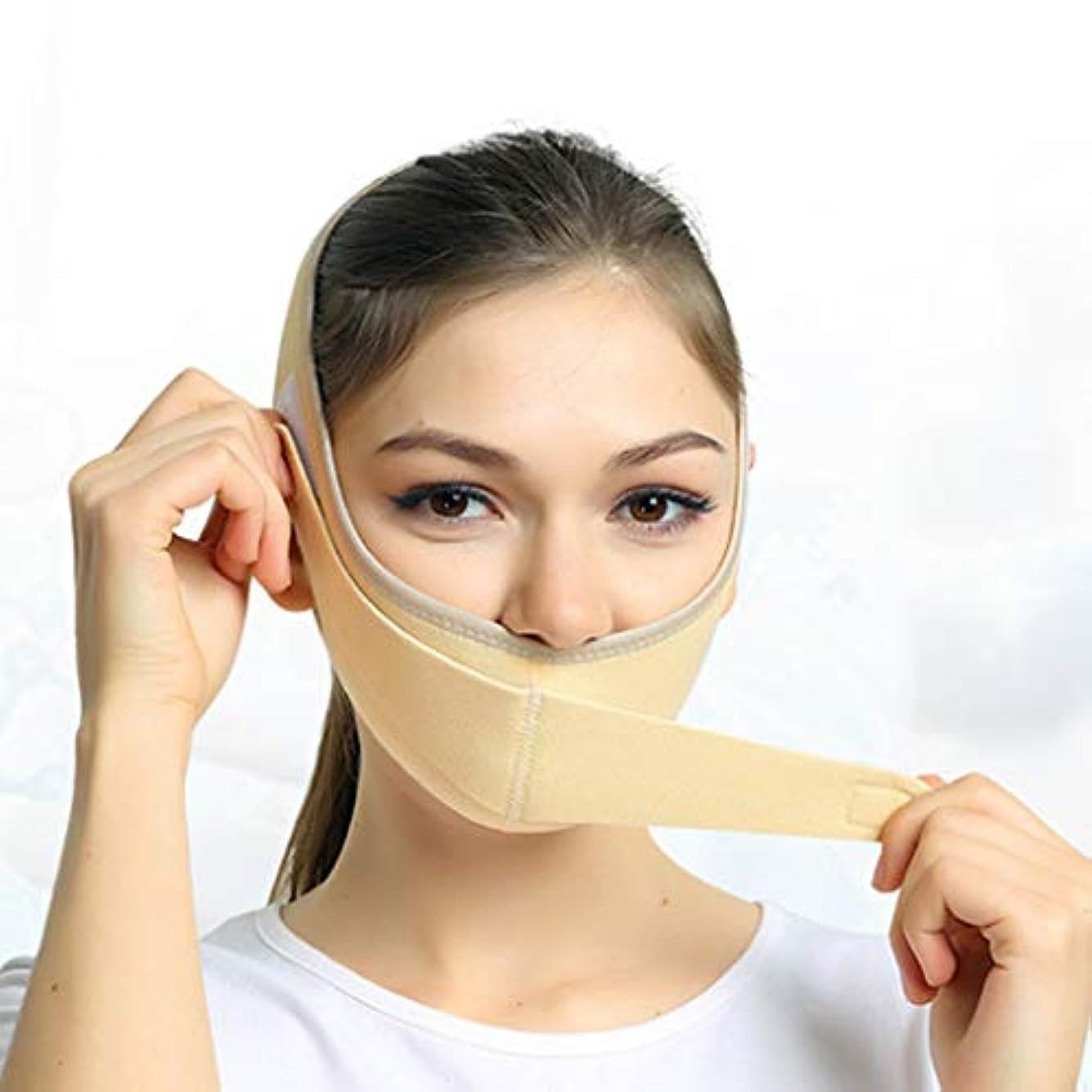 リネン相対サイズ含める顔の減量術後の回復包帯小さな v 顔睡眠マスク露出あごの医療顔