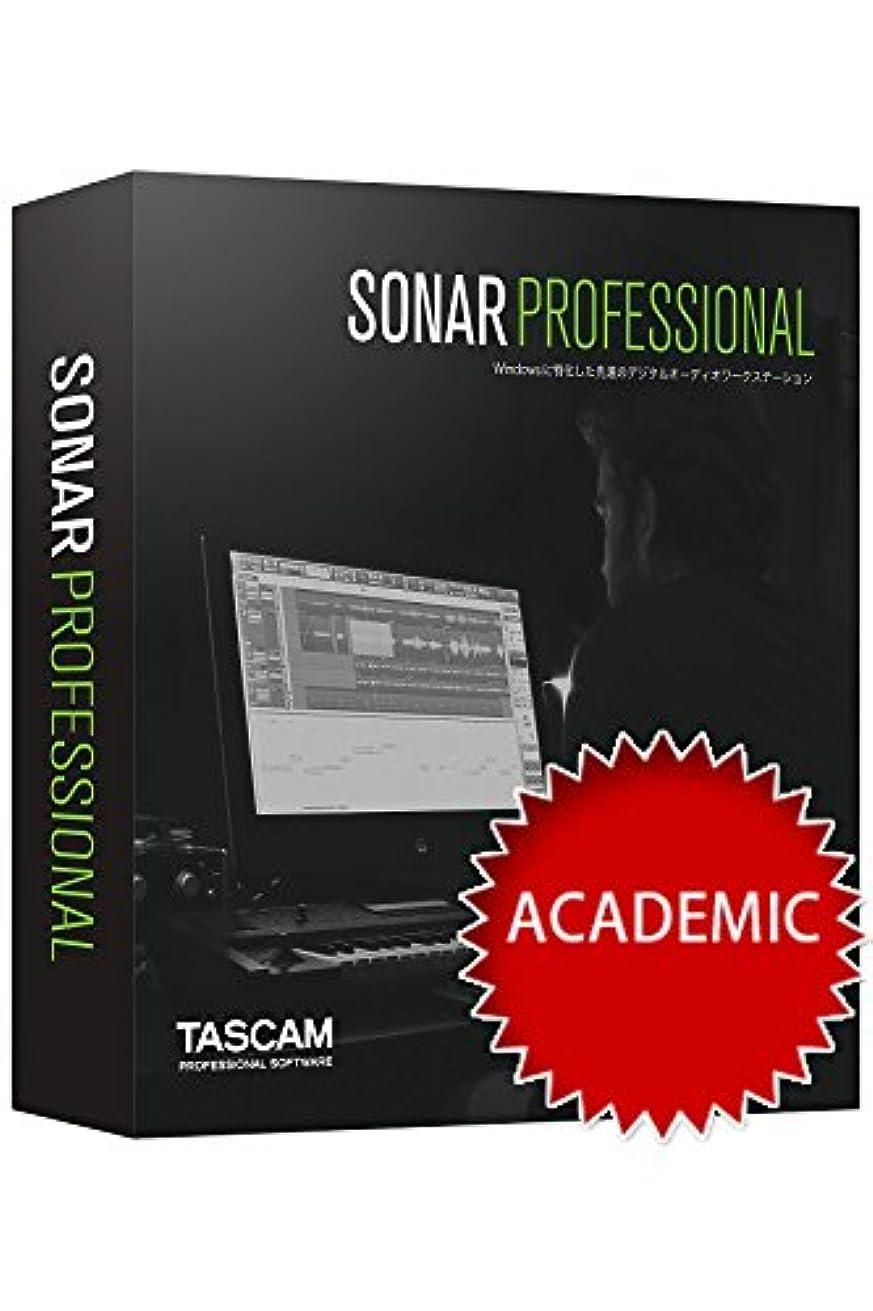 パーチナシティそれに応じて将来のTASCAM SONAR PROFESSIONAL アカデミック版 DTMソフト (タスカム) 国内正規品