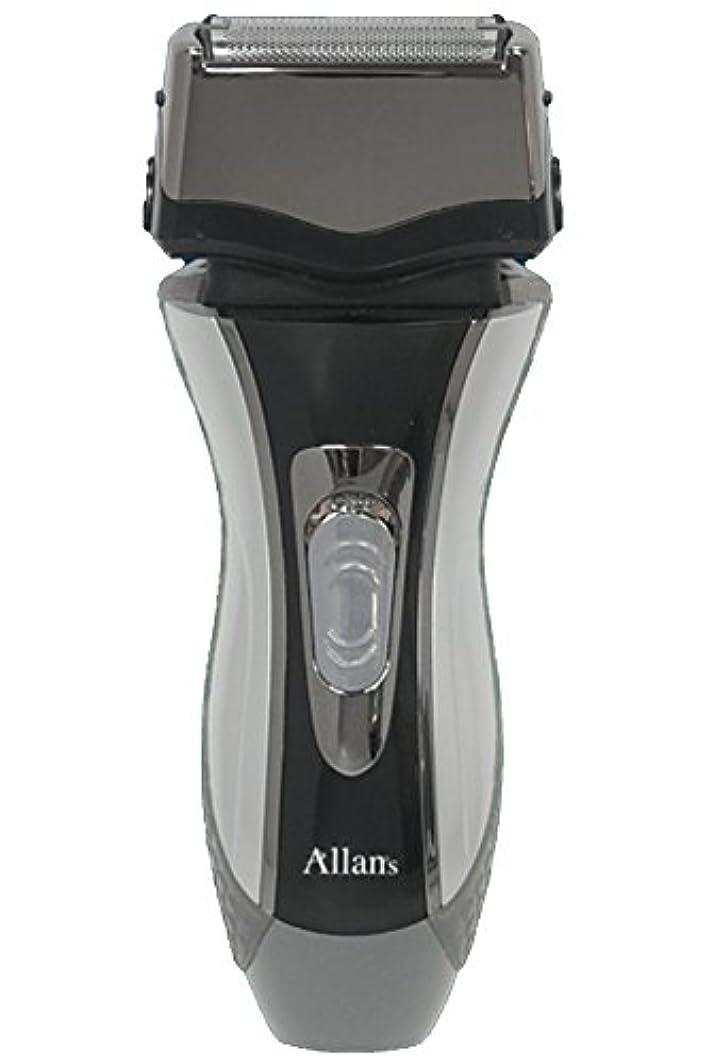 飼いならす信頼性のある小学生Allans 往復式 3枚刃 洗える 充電 電動 髭剃り ウォッシャブル シェーバー トリプルブレード MEBM-7
