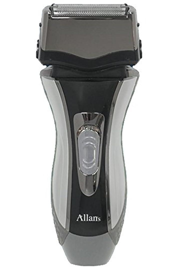 型戦争ペックAllans 往復式 3枚刃 洗える 充電 電動 髭剃り ウォッシャブル シェーバー トリプルブレード MEBM-7
