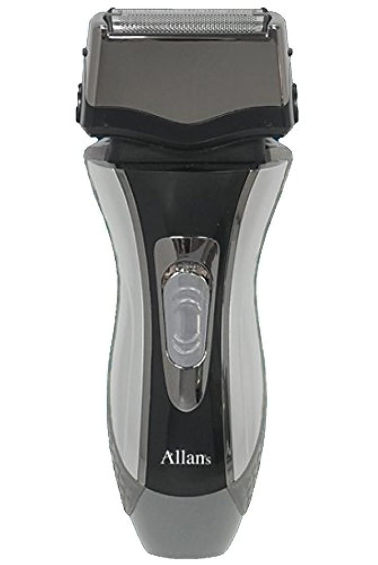 一緒かける旅Allans 往復式 3枚刃 洗える 充電 電動 髭剃り ウォッシャブル シェーバー トリプルブレード MEBM-7
