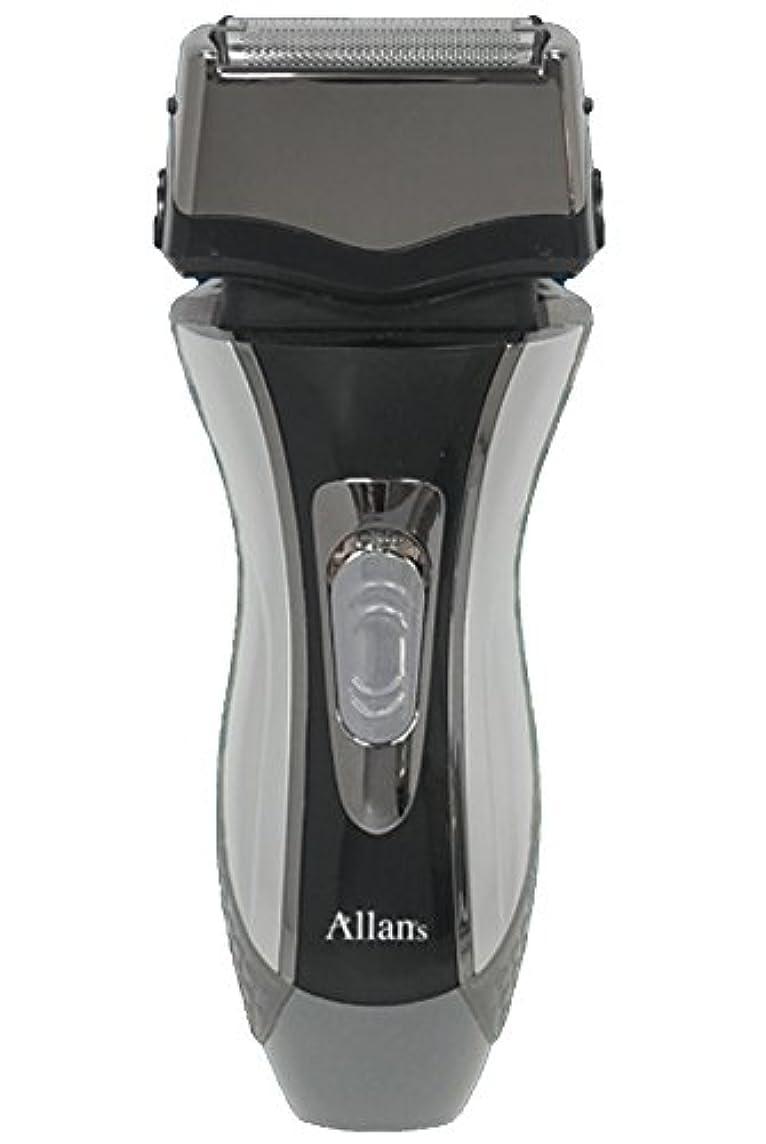 正当な水分若さAllans 往復式 3枚刃 洗える 充電 電動 髭剃り ウォッシャブル シェーバー トリプルブレード MEBM-7