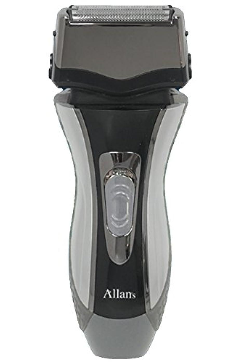 残忍なアブストラクト素晴らしさAllans 往復式 3枚刃 洗える 充電 電動 髭剃り ウォッシャブル シェーバー トリプルブレード MEBM-7