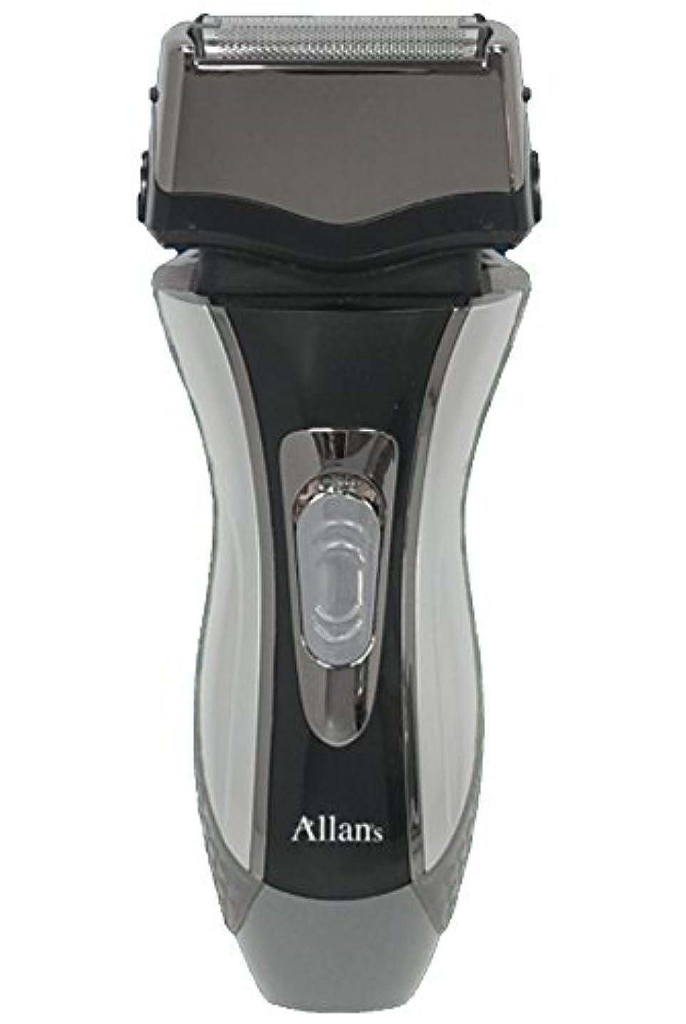 保安声を出してハードウェアAllans 往復式 3枚刃 洗える 充電 電動 髭剃り ウォッシャブル シェーバー トリプルブレード MEBM-7