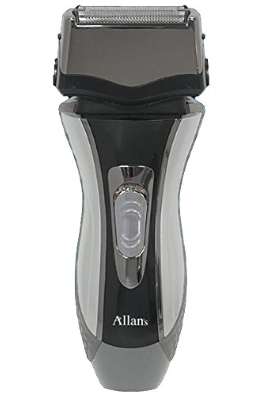 牛きらきら泥だらけAllans 往復式 3枚刃 洗える 充電 電動 髭剃り ウォッシャブル シェーバー トリプルブレード MEBM-7