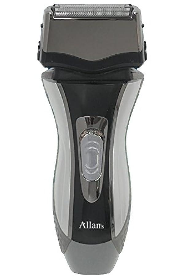 ボアカロリーニッケルAllans 往復式 3枚刃 洗える 充電 電動 髭剃り ウォッシャブル シェーバー トリプルブレード MEBM-7