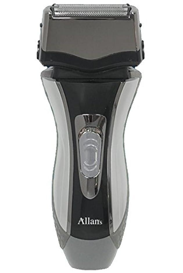 雑草広告主愛されし者Allans 往復式 3枚刃 洗える 充電 電動 髭剃り ウォッシャブル シェーバー トリプルブレード MEBM-7
