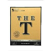 銘木NOBパズル The-T
