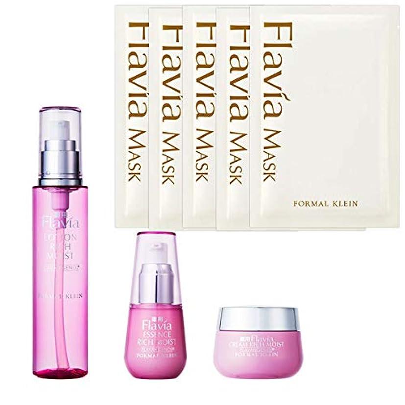 ニンニクどこ毎日フォーマルクライン 化粧水(リッチモイスト150ml)、保湿美容液(リッチモイスト)、クリーム(リッチモイスト)、マスク(5枚入)4点セット