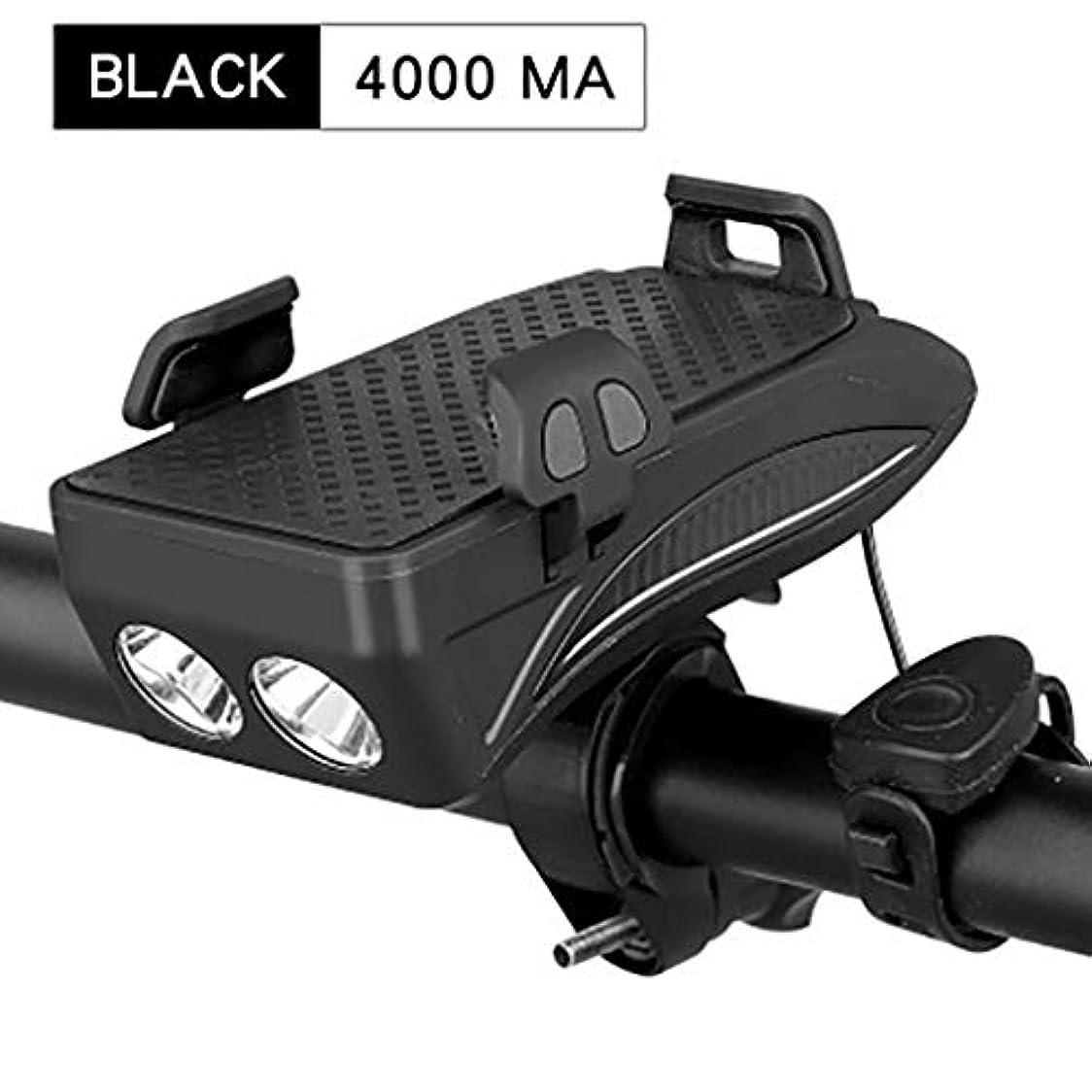 やさしく家主散髪KOROWA 自転車 ライト USB充電式 LEDヘッドライト 自転車ヘッドライト 自転車ホルダー 大容量4000mah スマホ充電可能 400ルーメン 5モードクラクション功能付き 高輝度 IPX5 防水 防振 アルミ合金製 懐中電灯兼用