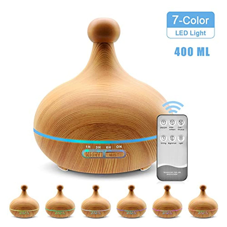 麦芽愛されし者なぞらえるアロマディフューザー、リモート400mlクールミスト加湿器付き4タイマー設定7色のホームレスヨガギフト付きウォーターレスオートオフ