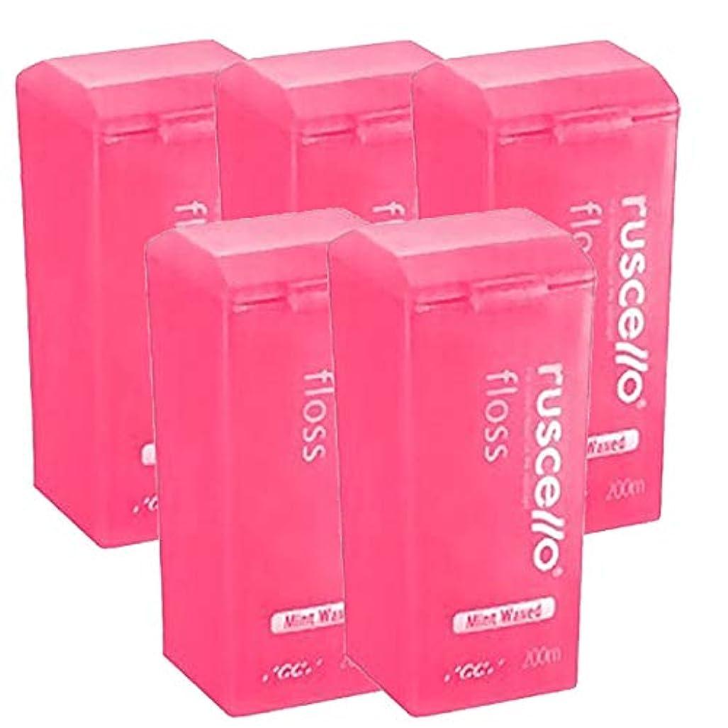 洗剤ラップ防ぐGC ルシェロフロス(ミントワックス付)200m 5個