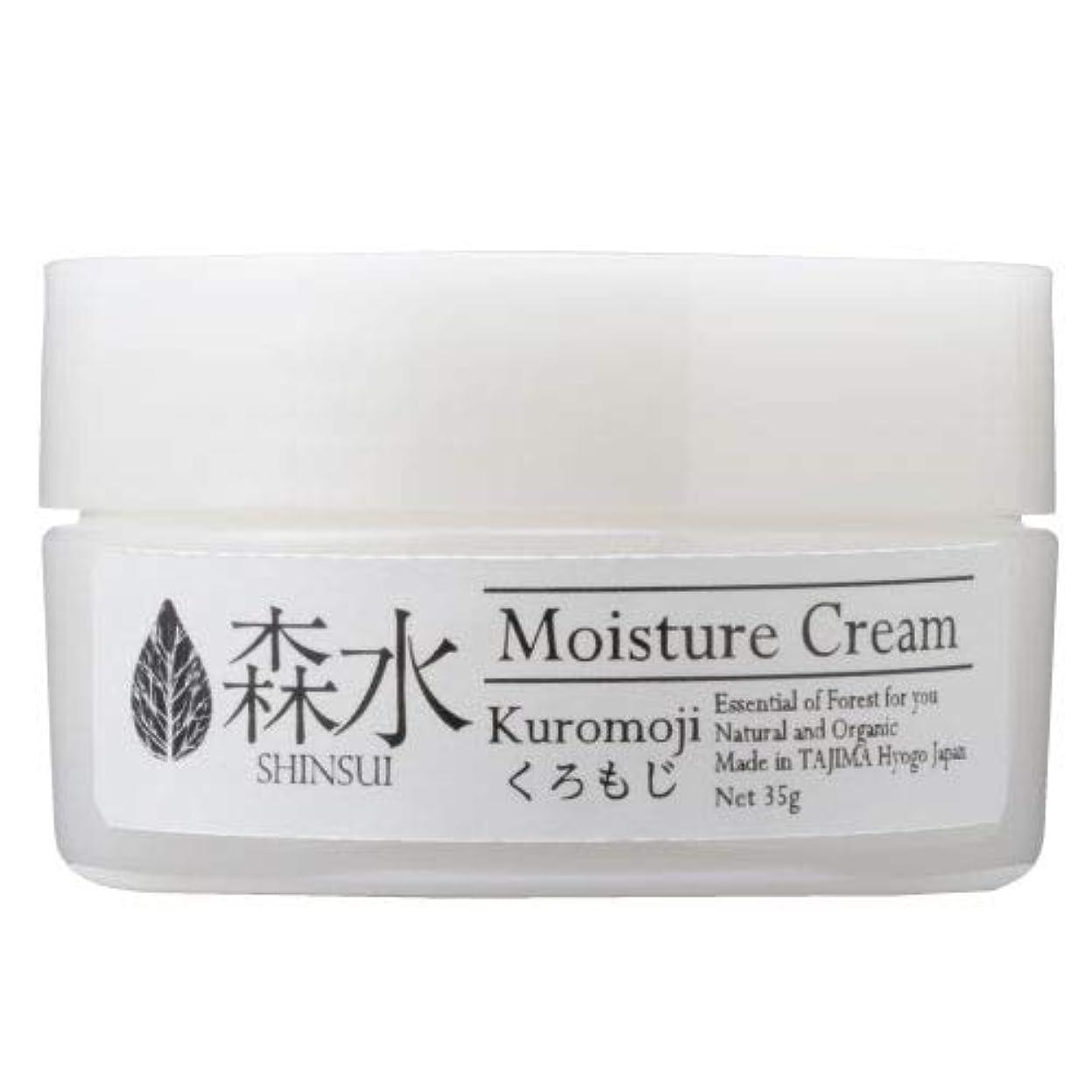 オアシス連結するパントリー森水-SHINSUI シンスイ-くろもじクリーム(Kuromoji Moisture Cream)35g