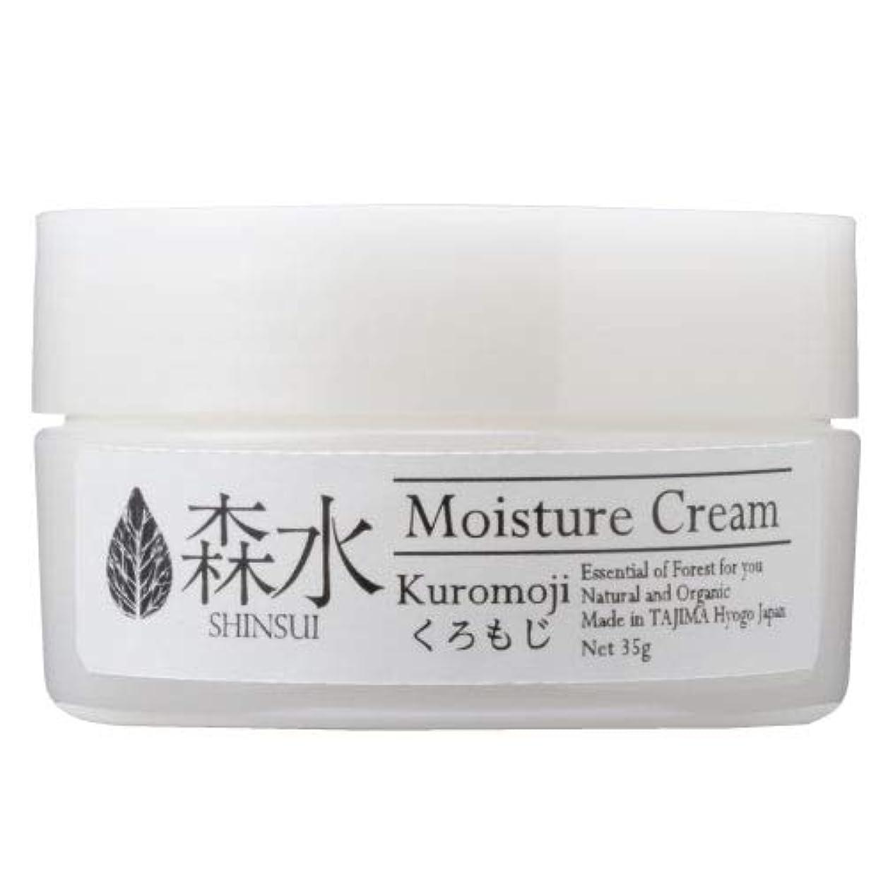 より平らな服可決森水-SHINSUI シンスイ-くろもじクリーム(Kuromoji Moisture Cream)35g