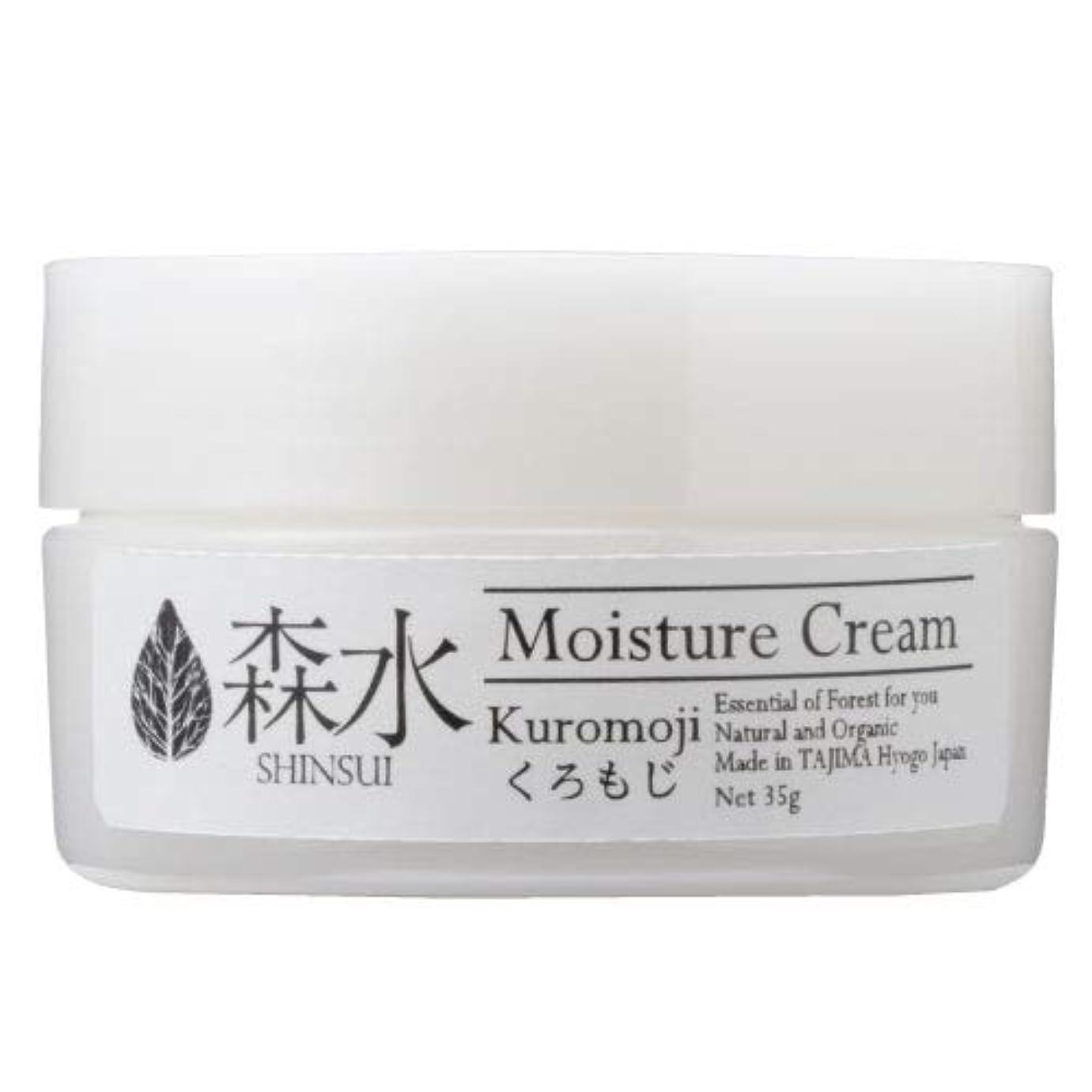 森水-SHINSUI シンスイ-くろもじクリーム(Kuromoji Moisture Cream)35g
