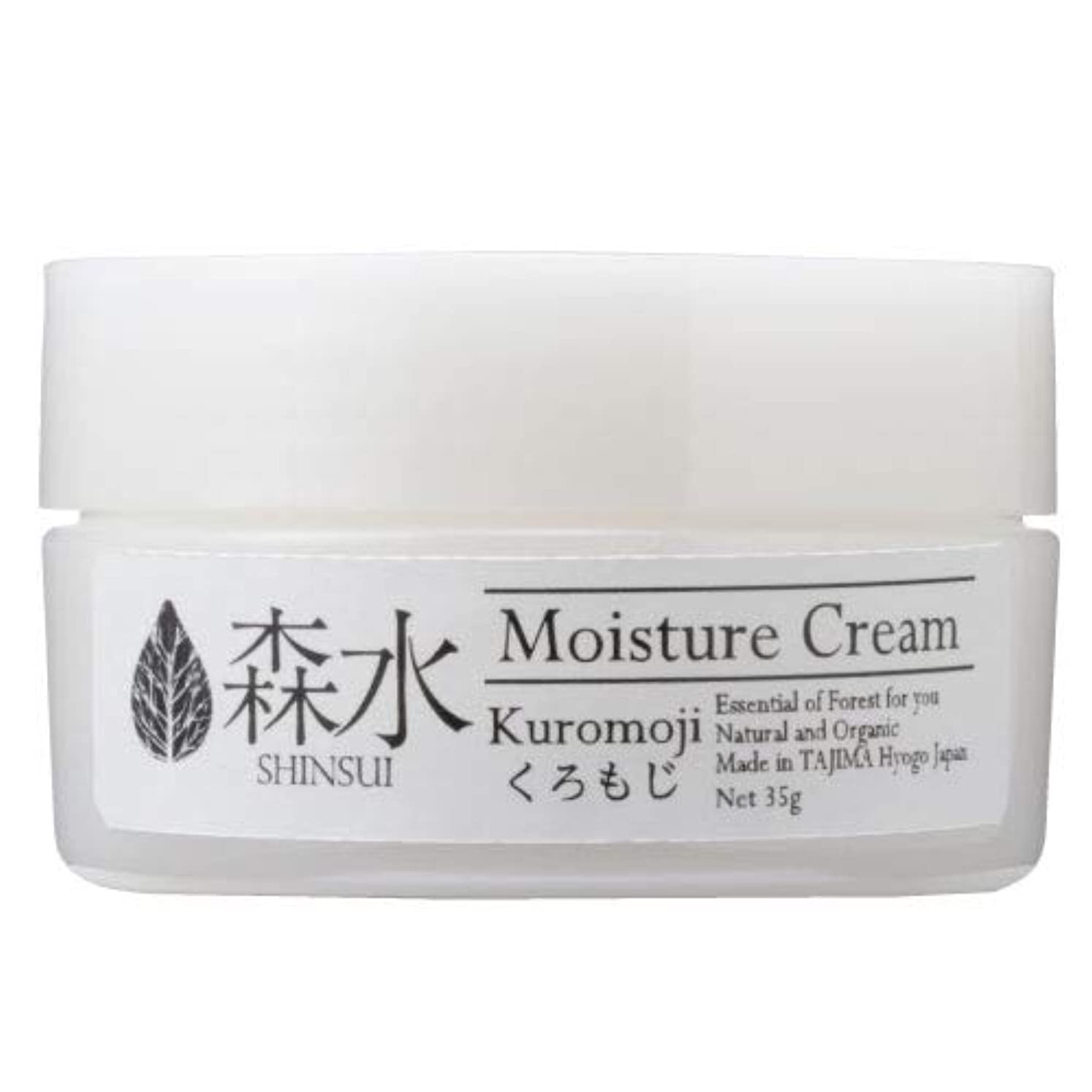 疲労誘惑記念碑森水-SHINSUI シンスイ-くろもじクリーム(Kuromoji Moisture Cream)35g