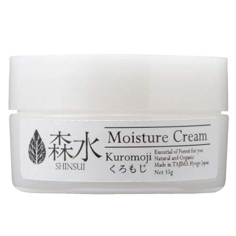独立して上下する鬼ごっこ森水-SHINSUI シンスイ-くろもじクリーム(Kuromoji Moisture Cream)35g