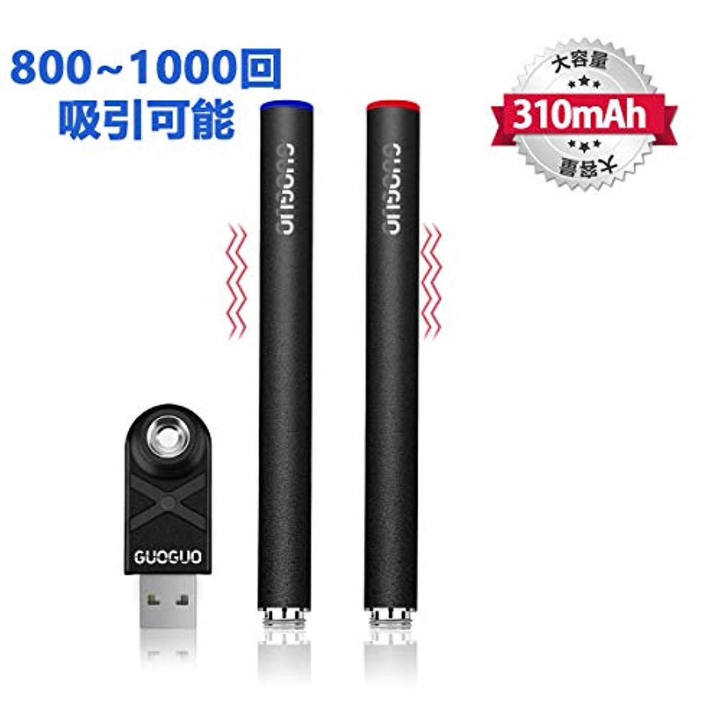 発言する奨励します先例【最新版】 プルームテック PloomTech 互換バッテリー 大容量310mAh 50パフバイブレーション通知機能搭載 2本入り 急速充電