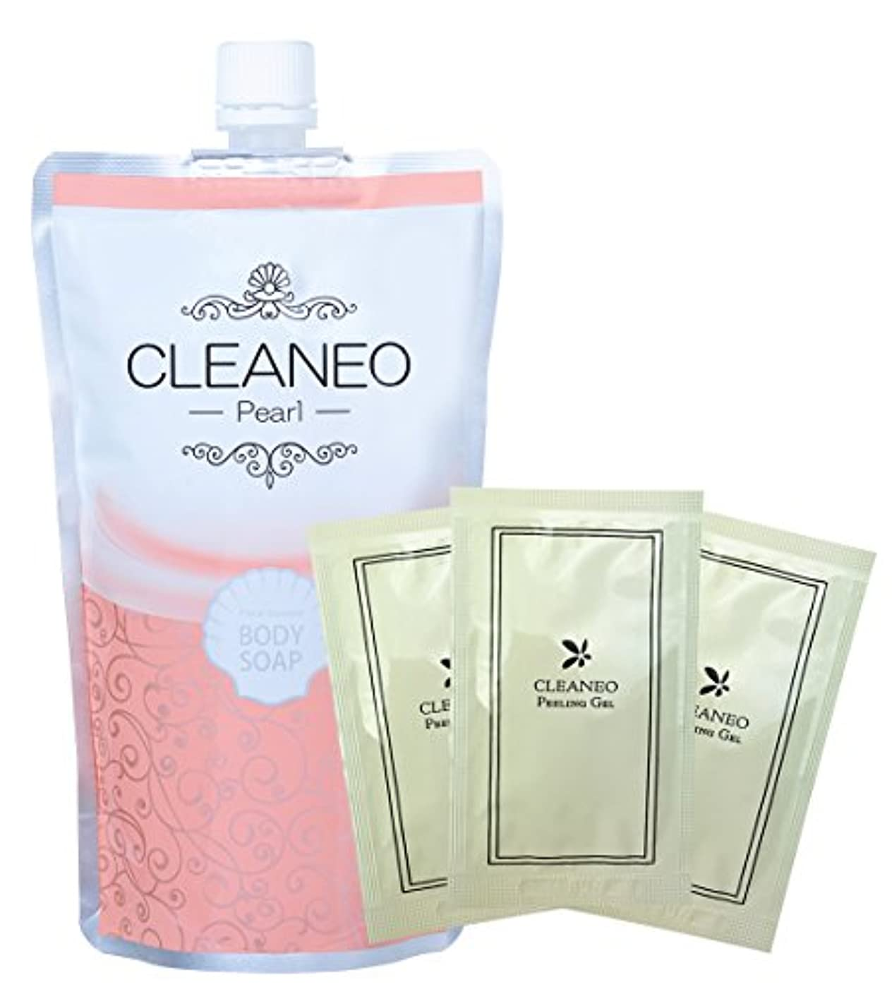 対抗見えないコンペクリアネオ公式(CLEANEO) パール オーガニックボディソープ?透明感のある美肌へ(詰替300ml+ピーリングジェル1か月分セット)