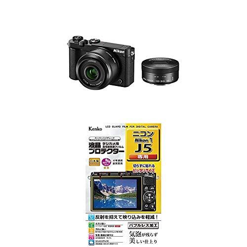 Nikon ミラーレス一眼 Nikon1 J5 ダブルレンズキット ブラック J5WLKBK+Kenko 液晶保護フィルム 液晶プロテクター Nikon Nikon1 J5用 KLP-NJ5