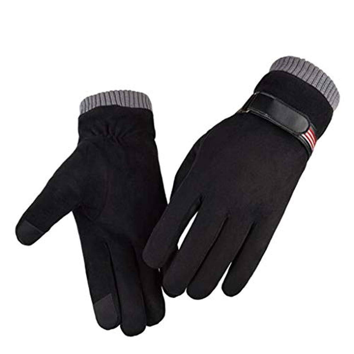 シロナガスクジラ瞑想ベルト革手袋男性の秋と冬のファッションプラスベルベット厚い暖かい防風コールドライドアンチスキッドタッチスクリーンスエード手袋の男性