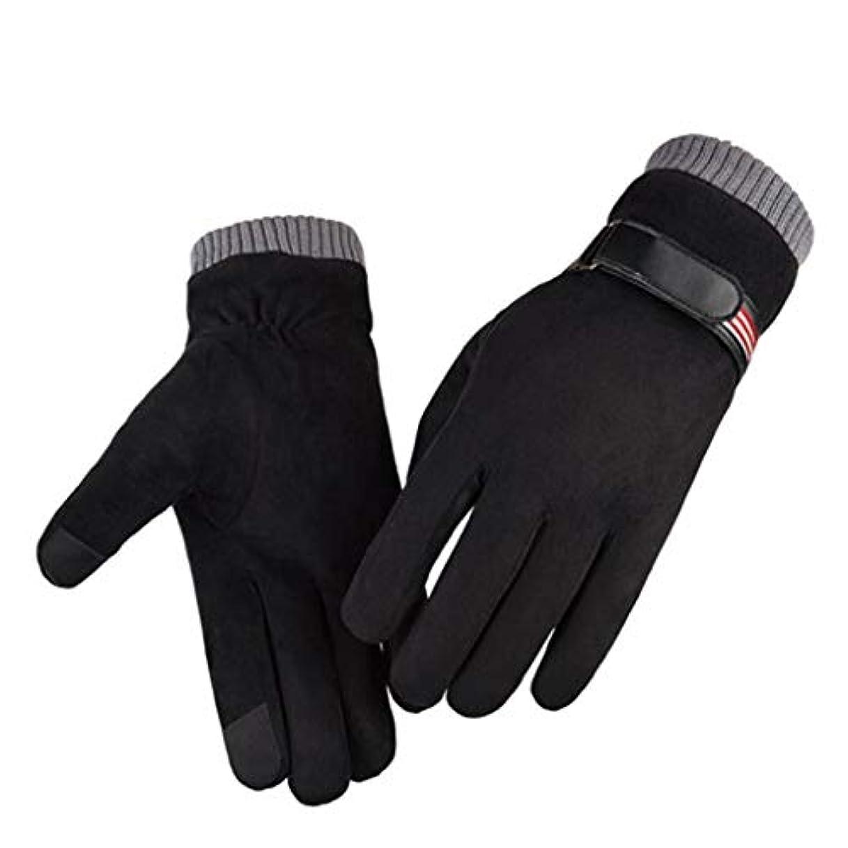 解体するミュウミュウ反響する革手袋男性の秋と冬のファッションプラスベルベット厚い暖かい防風コールドライドアンチスキッドタッチスクリーンスエード手袋の男性