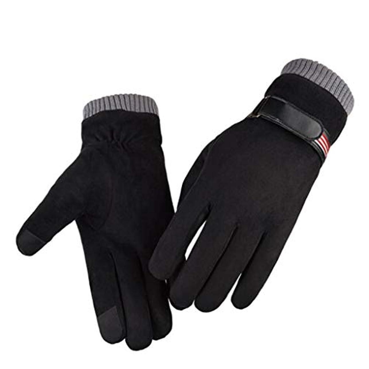 腹部釈義ほうき革手袋男性の秋と冬のファッションプラスベルベット厚い暖かい防風コールドライドアンチスキッドタッチスクリーンスエード手袋の男性