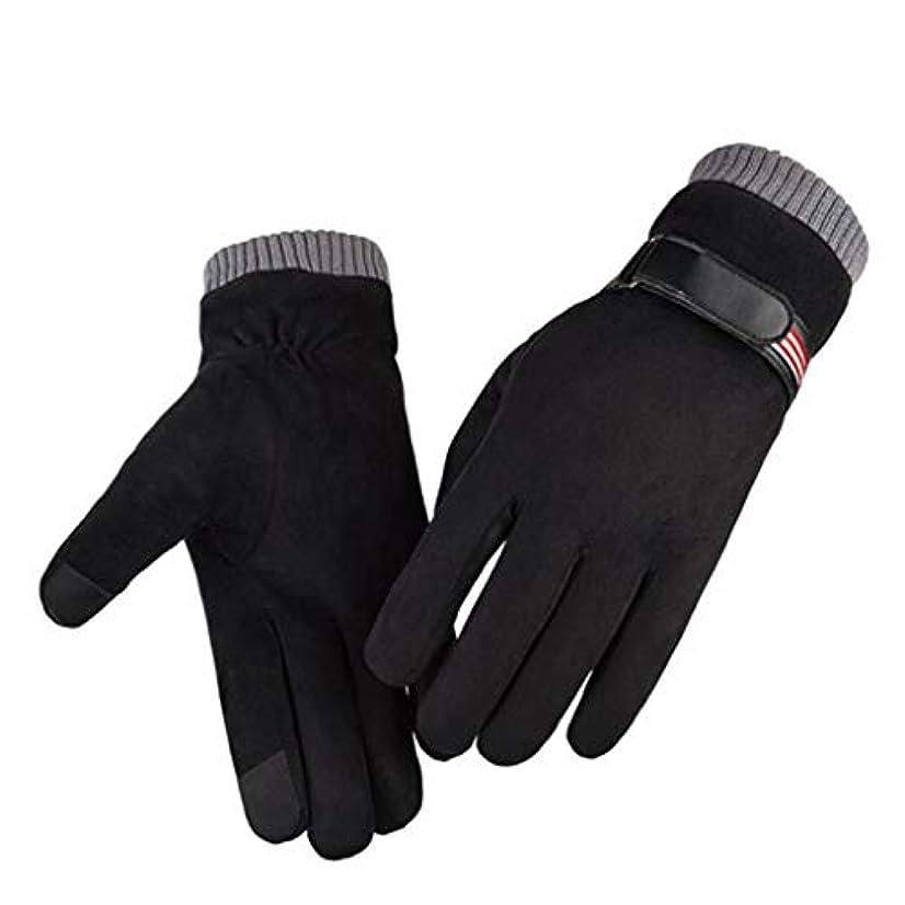 全体連邦バッジ革手袋男性の秋と冬のファッションプラスベルベット厚い暖かい防風コールドライドアンチスキッドタッチスクリーンスエード手袋の男性