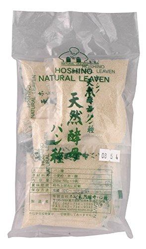 ホシノ天然酵母パン種 50g×5個入り