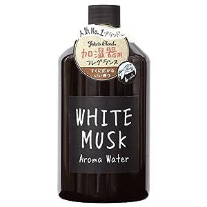 Johns Blend アロマウォーター 加湿器 用 480ml ホワイトムスク の香り OA-JON-7-1