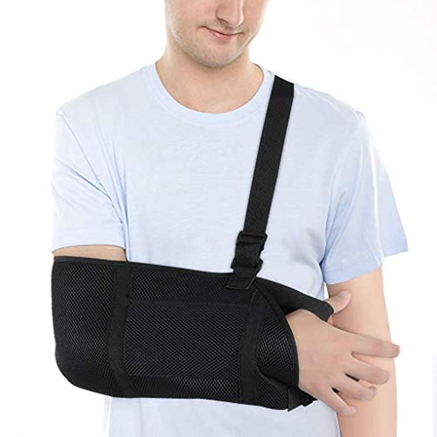 学士ピクニック勇気腕のスリング、骨折した腕のイモビライザーのための脱臼した肩スリング、親指サポート付き