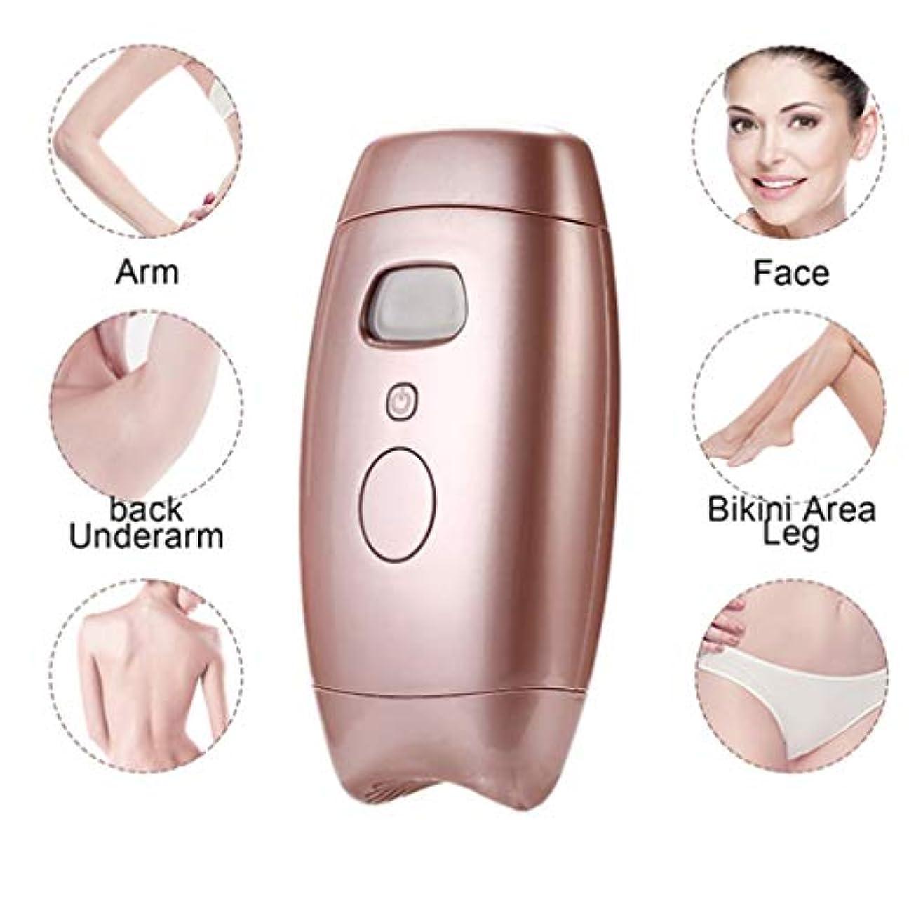まあラリー引き算女性の男性の体の顔とビキニ脇の下にレーザー痛みのない永久的な美容デバイスの脱毛システムポータブル脱毛器