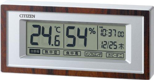 CITIZEN (シチズン) 温湿度計 ライフナビ D207A 8RD207-A23