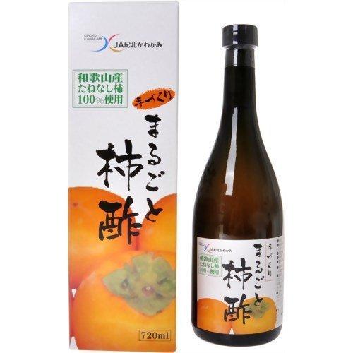 紀北川上農業協同組合 まるごと柿酢 720ml