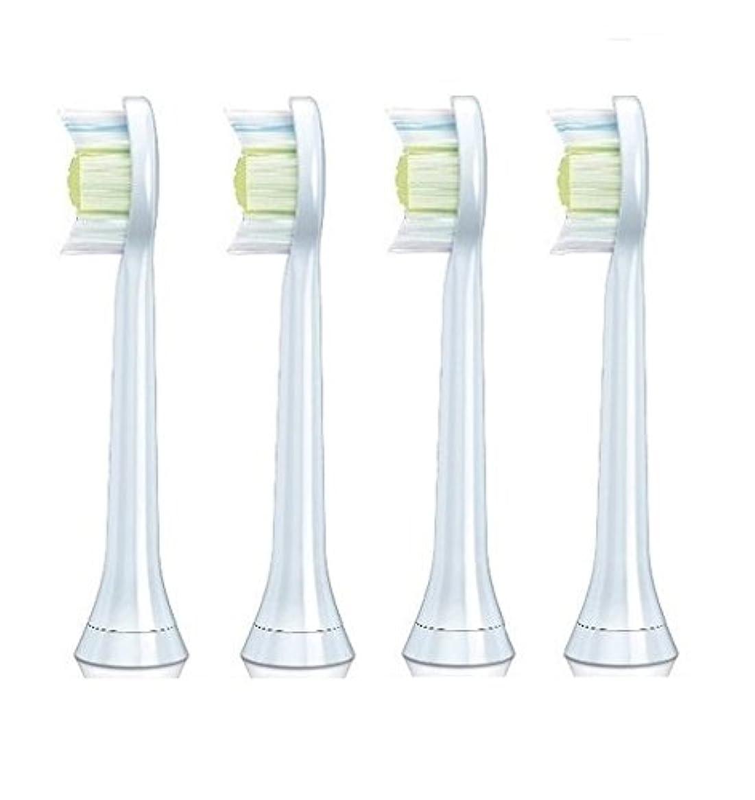 職業入場年次HX6064 HX6062 互換 替え歯ブラシ 4本セット 替えブラシ PHILIPS フィリップス ソニッケアー スタンダードサイズ