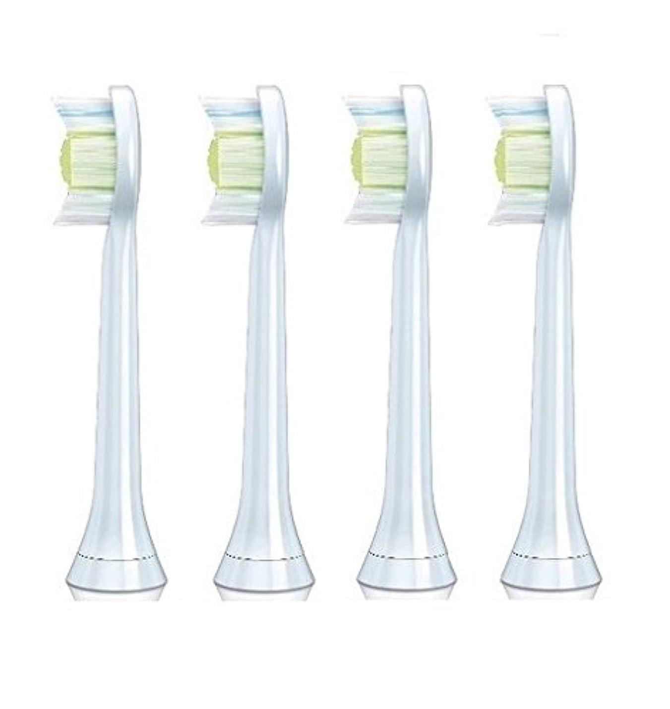イブより多いアルバニーHX6064 HX6062 互換 替え歯ブラシ 4本セット 替えブラシ PHILIPS フィリップス ソニッケアー スタンダードサイズ