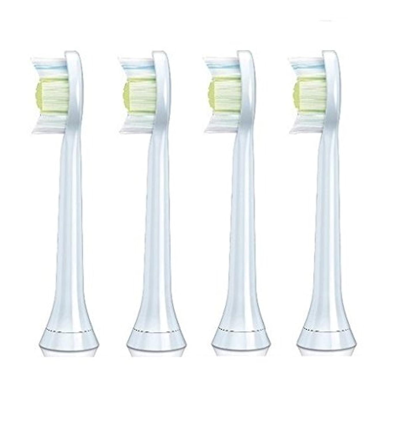 バイソン発見するできるHX6064 HX6062 互換 替え歯ブラシ 4本セット 替えブラシ PHILIPS フィリップス ソニッケアー スタンダードサイズ
