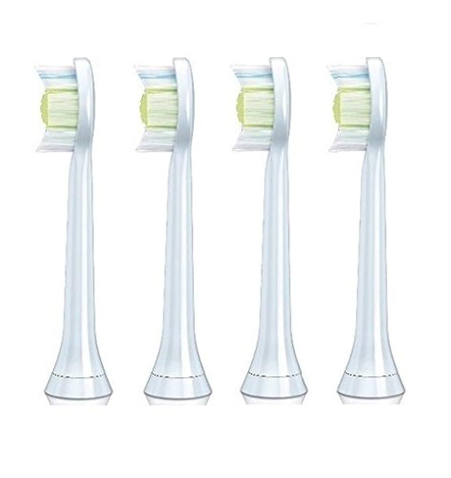 杖ひどく開始HX6064 HX6062 互換 替え歯ブラシ 4本セット 替えブラシ PHILIPS フィリップス ソニッケアー スタンダードサイズ