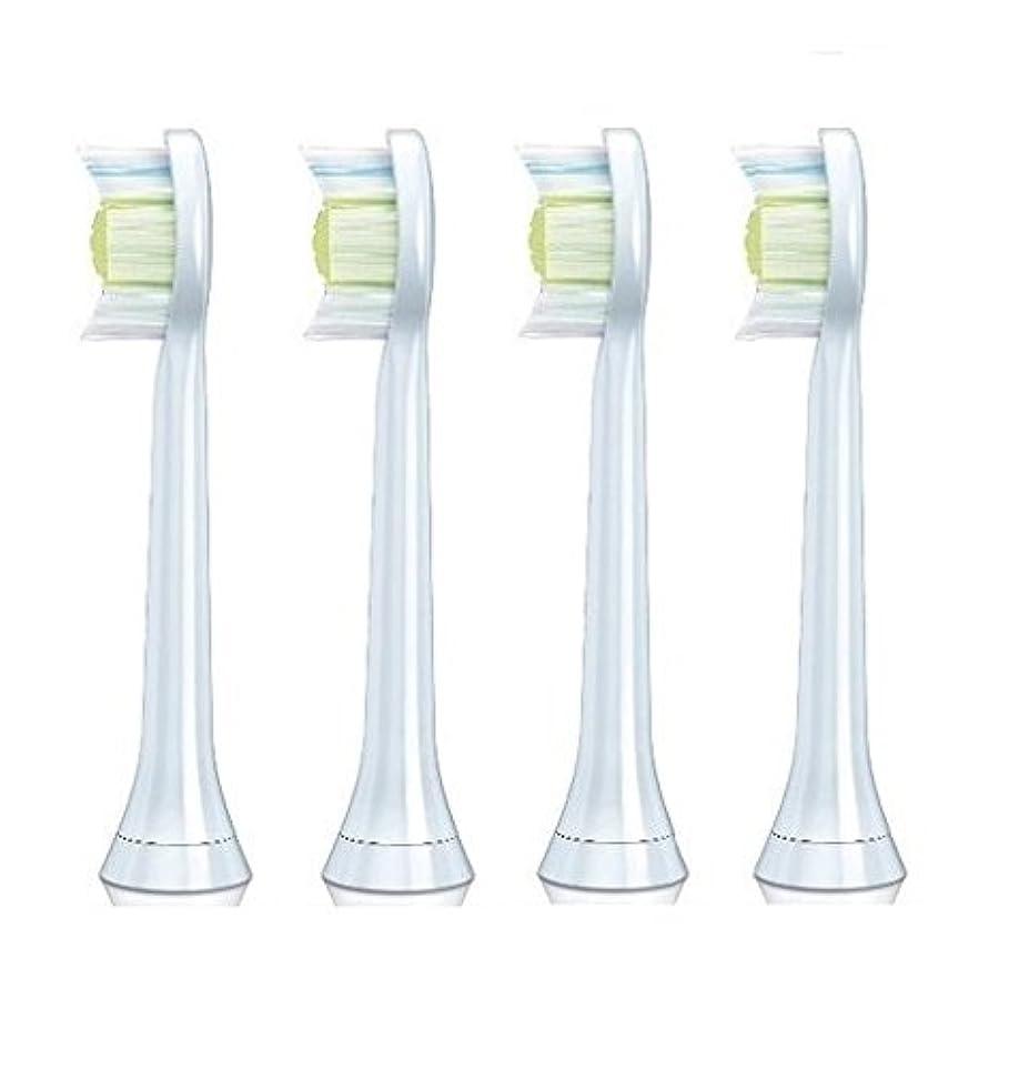 アプトメガロポリス予定HX6064 HX6062 互換 替え歯ブラシ 4本セット 替えブラシ PHILIPS フィリップス ソニッケアー スタンダードサイズ