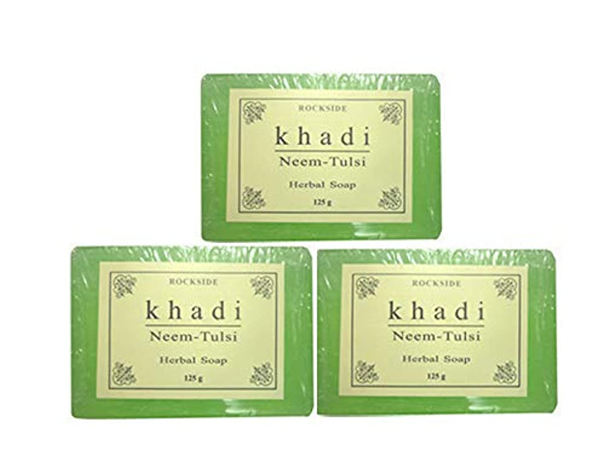 くそーしかし集計手作り ハーバル NT ソープ Khadi  Herbal Neem Tulsi Soap 3個セット