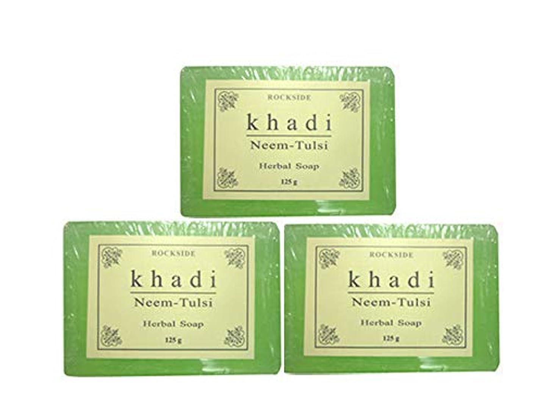 レビュアーデンマーク語銛手作り ハーバル NT ソープ Khadi  Herbal Neem Tulsi Soap 3個セット