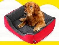 キャンディーカラーの犬小屋のマット暖かくて噛み付きにくいペットの巣 (Size : S)