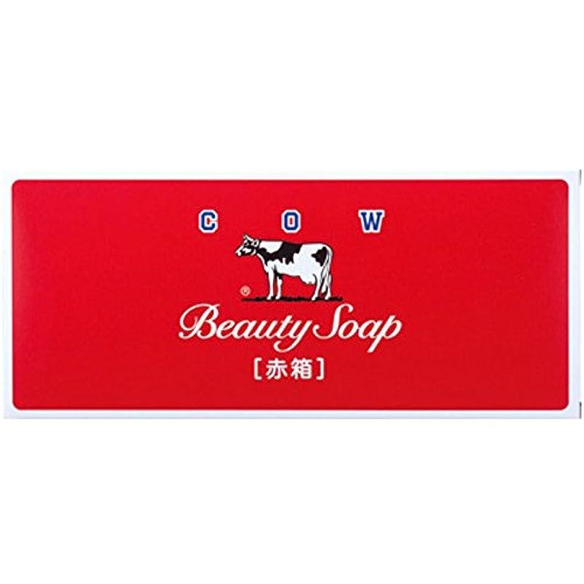 報告書成功したブラケットカウブランド石鹸 赤箱100g*6個入り ×3箱(計18個セット)