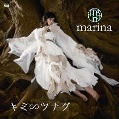 marina「永久より永遠に」のジャケット画像