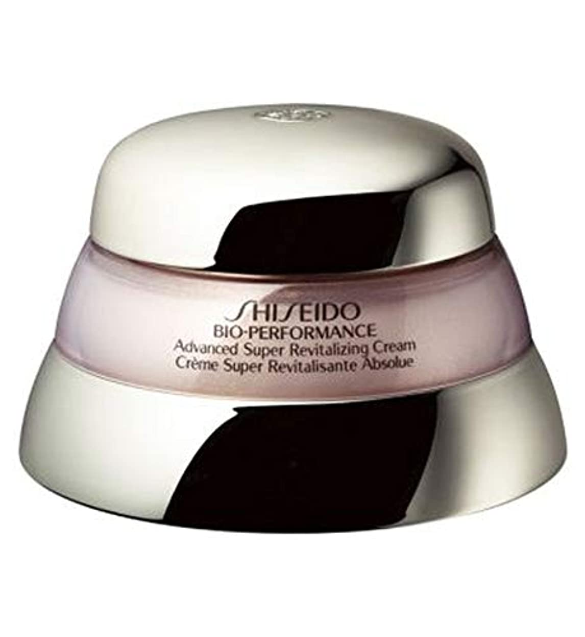 ミケランジェロダイバー会話[Shiseido] 資生堂バイオ - パフォーマンスがスーパーリバイタライジングクリーム50Mlを進めました - Shiseido Bio - Performance Advanced Super Revitalizing...