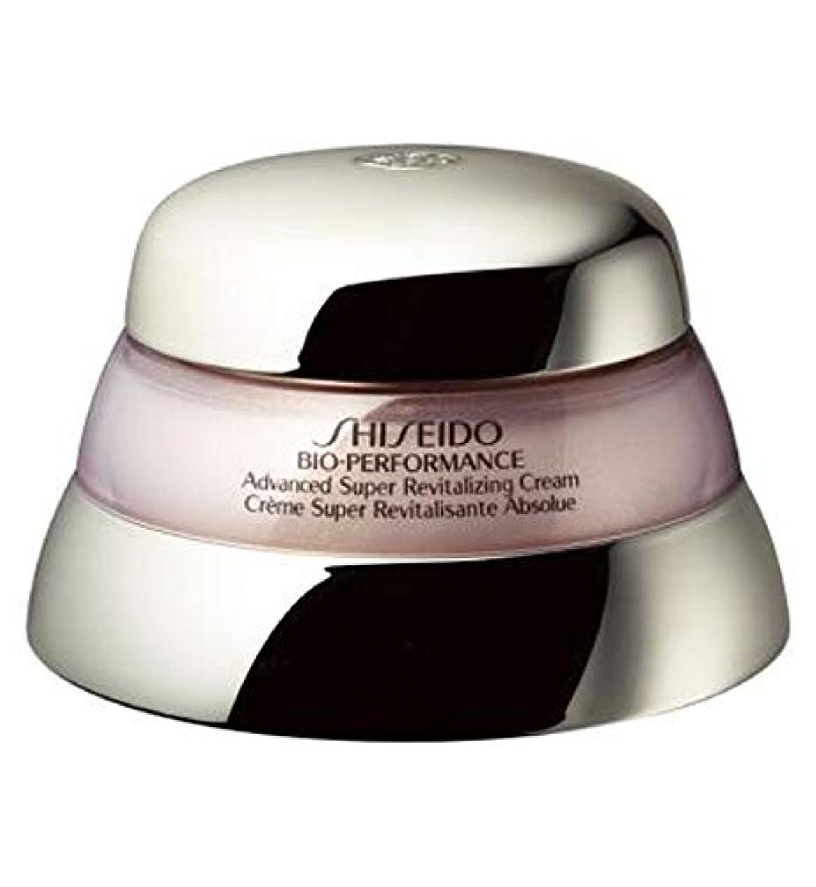方向共和国暗黙[Shiseido] 資生堂バイオ - パフォーマンスがスーパーリバイタライジングクリーム50Mlを進めました - Shiseido Bio - Performance Advanced Super Revitalizing...