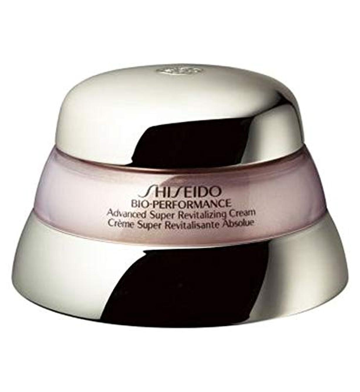 添加ブロッサム卑しい[Shiseido] 資生堂バイオ - パフォーマンスがスーパーリバイタライジングクリーム50Mlを進めました - Shiseido Bio - Performance Advanced Super Revitalizing Cream 50ml [並行輸入品]